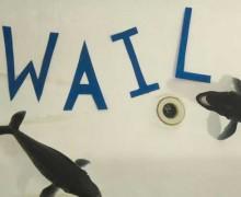 Wail Battersea Arts Centre Ticket Offer